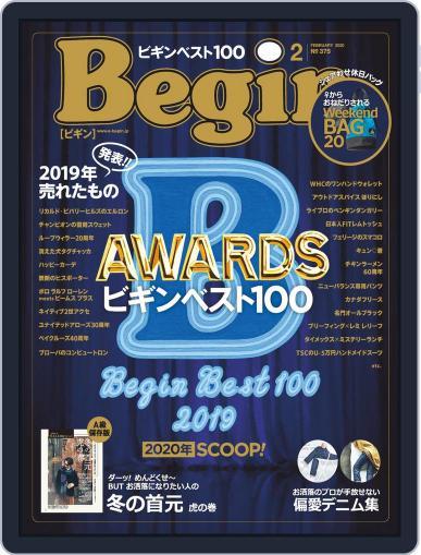 Begin ビギン (Digital) December 16th, 2019 Issue Cover