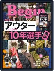 Begin ビギン (Digital) Subscription November 16th, 2019 Issue