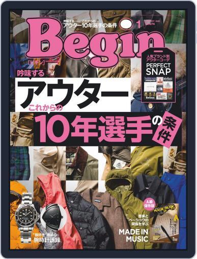 Begin ビギン (Digital) November 16th, 2019 Issue Cover