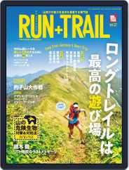 RUN+TRAIL ラン・プラス・トレイル (Digital) Subscription June 27th, 2019 Issue