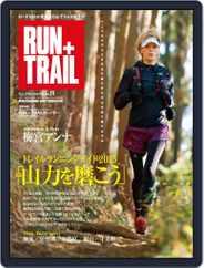 RUN+TRAIL ラン・プラス・トレイル (Digital) Subscription March 16th, 2015 Issue