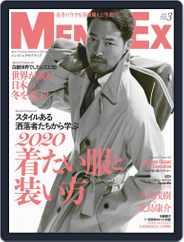 MEN'S EX メンズ・イーエックス (Digital) Subscription February 7th, 2020 Issue