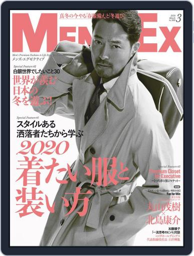 MEN'S EX メンズ・イーエックス (Digital) February 7th, 2020 Issue Cover