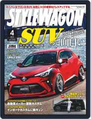 STYLE WAGON スタイルワゴン (Digital) Subscription March 16th, 2020 Issue