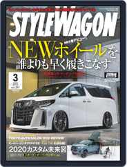 STYLE WAGON スタイルワゴン (Digital) Subscription February 16th, 2020 Issue