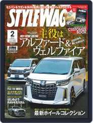 STYLE WAGON スタイルワゴン (Digital) Subscription January 16th, 2020 Issue