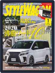 STYLE WAGON スタイルワゴン (Digital) Subscription December 16th, 2019 Issue
