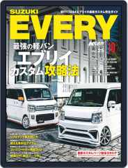 K-CARスペシャル (Digital) Subscription November 29th, 2019 Issue