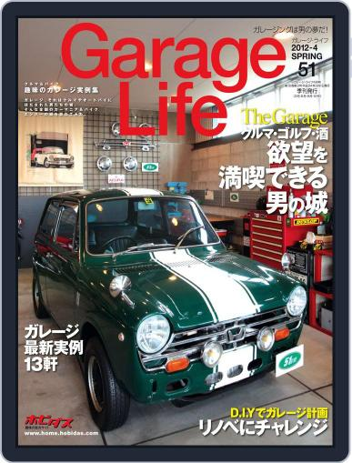Garage Life | ガレージ・ライフ (Digital) March 5th, 2012 Issue Cover