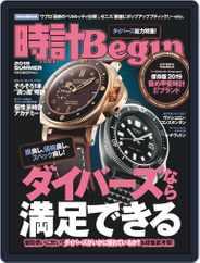 時計begin (Digital) Subscription June 25th, 2019 Issue