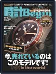 時計begin (Digital) Subscription December 24th, 2018 Issue