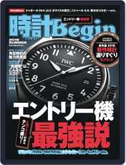 時計begin (Digital) Subscription June 24th, 2018 Issue