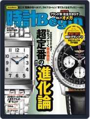 時計begin (Digital) Subscription December 22nd, 2017 Issue