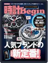 時計begin (Digital) Subscription August 16th, 2016 Issue