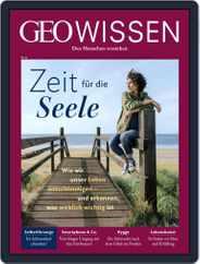 GEO Wissen (Digital) Subscription June 1st, 2018 Issue