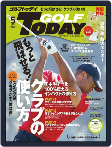 GOLF TODAY April 5th, 2020 Digital Back Issue Cover