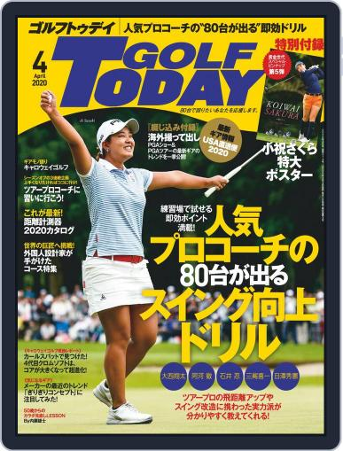 GOLF TODAY March 5th, 2020 Digital Back Issue Cover