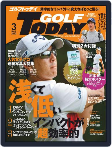 GOLF TODAY February 5th, 2020 Digital Back Issue Cover