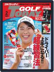 GOLF TODAY (Digital) Subscription January 2nd, 2020 Issue
