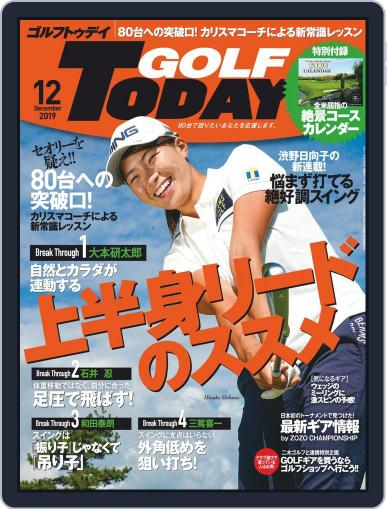 GOLF TODAY November 2nd, 2019 Digital Back Issue Cover
