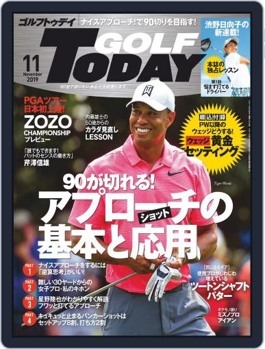 GOLF TODAY October 2nd, 2019 Digital Back Issue Cover