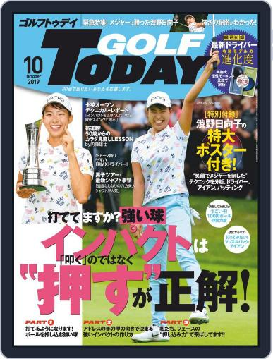 GOLF TODAY September 2nd, 2019 Digital Back Issue Cover