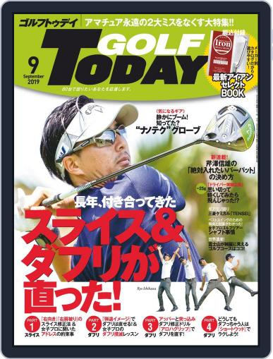 GOLF TODAY August 2nd, 2019 Digital Back Issue Cover