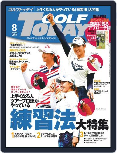 GOLF TODAY July 2nd, 2019 Digital Back Issue Cover