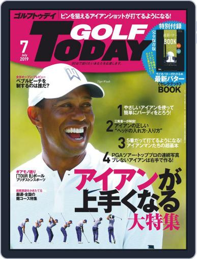 GOLF TODAY June 2nd, 2019 Digital Back Issue Cover