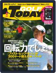 GOLF TODAY (Digital) Subscription May 2nd, 2019 Issue