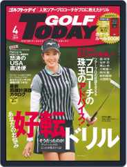 GOLF TODAY (Digital) Subscription March 2nd, 2019 Issue