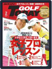 GOLF TODAY (Digital) Subscription January 16th, 2019 Issue