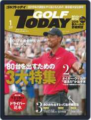 GOLF TODAY (Digital) Subscription December 18th, 2018 Issue
