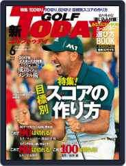 GOLF TODAY (Digital) Subscription May 11th, 2017 Issue