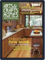 Arts & Crafts Homes (Digital) Subscription July 25th, 2017 Issue