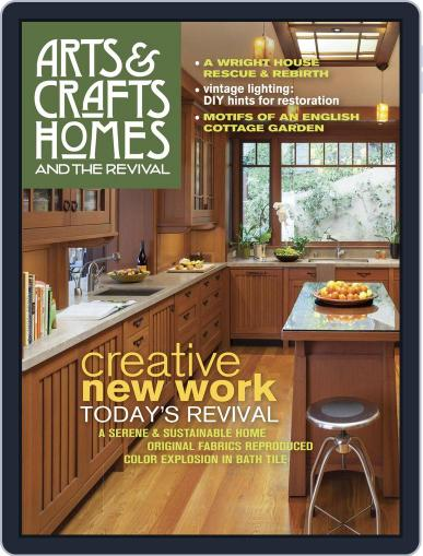 Arts & Crafts Homes (Digital) July 25th, 2017 Issue Cover