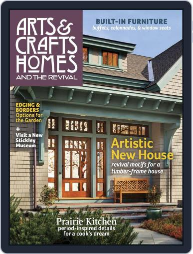 Arts & Crafts Homes (Digital) July 1st, 2016 Issue Cover