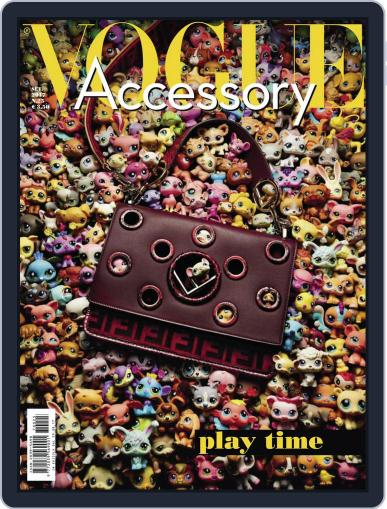 Vogue Accessory (Digital) September 1st, 2017 Issue Cover