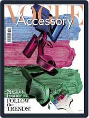 Vogue Accessory (Digital) Subscription March 1st, 2017 Issue