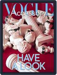 Vogue Accessory (Digital) Subscription May 26th, 2015 Issue