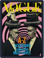 Vogue Accessory (Digital) Subscription September 9th, 2013 Issue