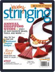 Jewelry Stringing (Digital) Subscription August 1st, 2016 Issue