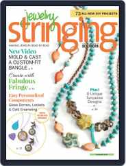 Jewelry Stringing (Digital) Subscription May 21st, 2015 Issue