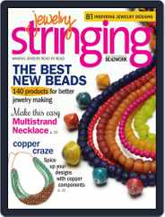 Jewelry Stringing (Digital) Subscription August 18th, 2014 Issue