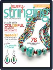 Jewelry Stringing (Digital) Subscription February 5th, 2014 Issue