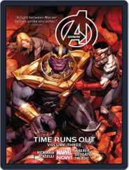 Avengers: Time Runs Out (Digital) Subscription May 13th, 2015 Issue