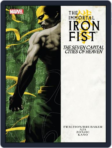 Immortal Iron Fist (2006-2009) July 19th, 2012 Digital Back Issue Cover