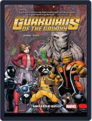 Guardians of the Galaxy (2015-2017) (Digital) Subscription April 13th, 2016 Issue
