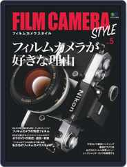 FILM CAMERA STYLE Magazine (Digital) Subscription September 23rd, 2019 Issue