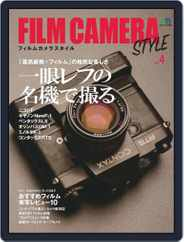 FILM CAMERA STYLE Magazine (Digital) Subscription April 8th, 2019 Issue